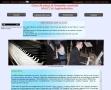 Cours de piano et formation musicale dans Nancy et son agglomération